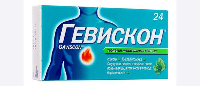 Таблетки Гевискон: как правильно применять и какие существуют эффективные аналоги?