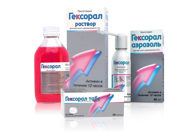 Тантум Верде таблетки для рассасывания – инструкция, использование при беременности
