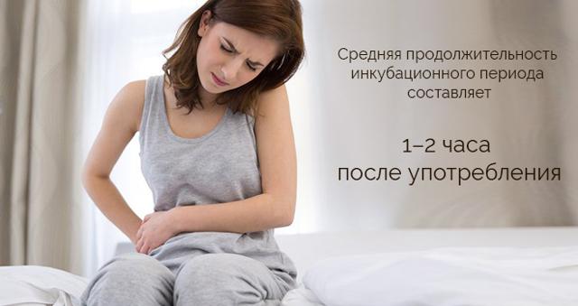 Тошнит после употребления грибов: причины недомогания, первая помощь, стационарное лечение, меры профилактики