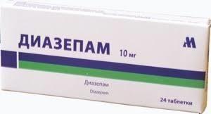 Транквилизаторы: плюсы и минусы, список препаратов, оказываемое действие, возможные последствия применения
