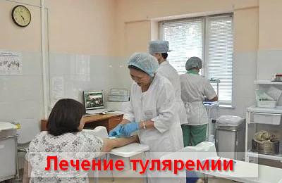 Туляремия: симптомы у человека, методы диагностики и лечения, профилактика заболевания