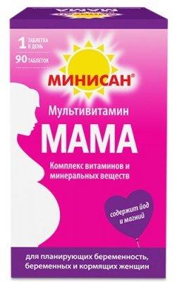 Витамины при грудном вскармливании для кормящей мамы: рейтинг лучших комплексов, их преимущества и недостатки