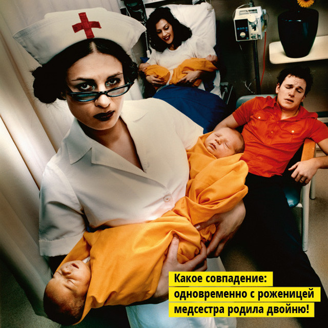Выбор противозачаточных средств: какие контрацептивы лучше для девушки?