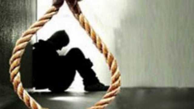 Выявление суицидальных наклонностей, причины самоубийств и лечение психической патологии