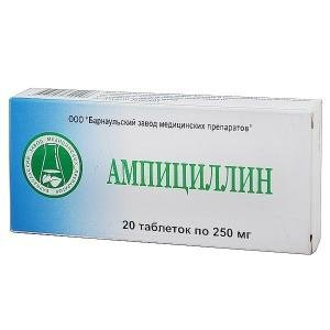Ампициллин: инструкция по применению, фармакологический эффект, ограничения и показания, побочные эффекты, аналоги, цены и отзывы