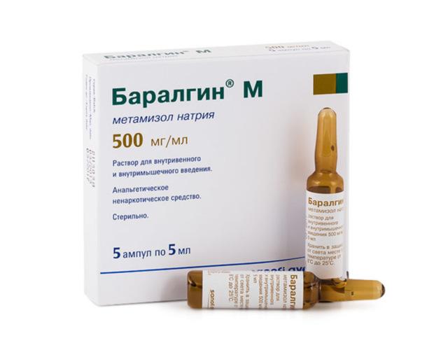 Баралгин таблетки и уколы, от чего помогает, инструкция по применению, состав и форма выпуска, фармакологическое действие, показания к применению, цены и отзывы