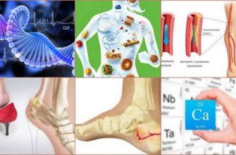 Болезнь Шинца у детей, остеохондропатия пяточной кости: причины появления, симптоматика, диагностика и лечение