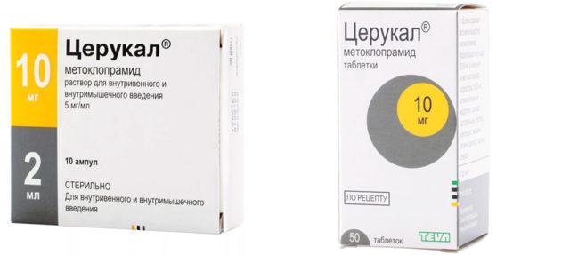 Церукал: инструкция по применению, фармакологическое действие, показания и противопоказания, аналоги, цена и отзывы