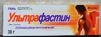 Фастум гель: инструкция по применению, фармакологическое действие, состав и свойства, аналоги, цена и отзывы