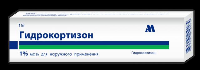 Гидрокортизоновая мазь: инструкция по применению, состав, механизм действия, особые указания, эффективные аналоги, цены и отзывы