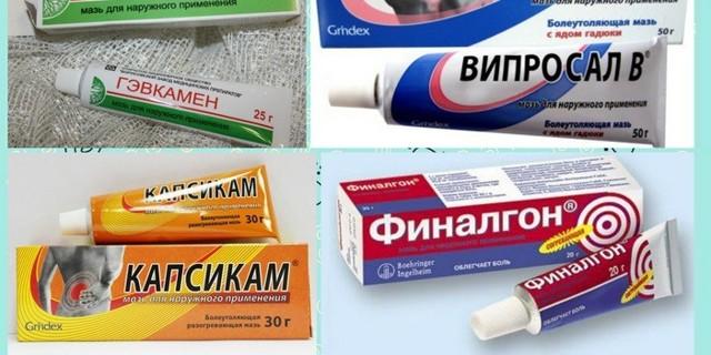 Капсикам мазь - инструкция по применению: форма выпуска и состав препарата, побочные эффекты, аналоги, цена и отзывы