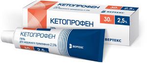 Кетопрофен мазь, гель, таблетки и уколы - инструкция по применению, фармакологическое действие, показания и противопоказания, аналоги и цена