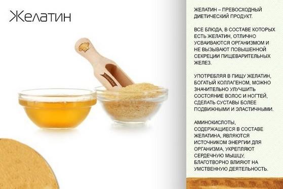 Лечение желатином при остеохондрозе: состав и свойства, варианты приема, рецепты, показания и противопоказания