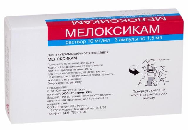 Мелоксикам таблетки и уколы: инструкция по применению, состав и форма выпуска, фармакологическое действие, показания, аналоги, цены и отзывы