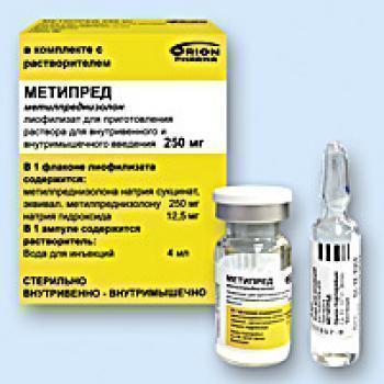 Метипред: инструкция по применению, форма выпуска состав и упаковка, лекарственное взаимодействие, действие, аналоги, цены и отзывы