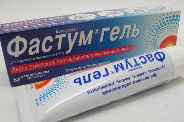 Ортофен: инструкция по применению таблеток и мази, условия хранения, состав и форма выпуска, механизм действия, аналоги, цены и отзывы