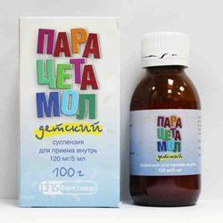 Парацетамол: инструкция по применению, форма выпуска, состав и упаковка, от чего выписывают таблетки детям и взрослым, цены и отзывы