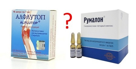Румалон: инструкция по применению, фармакологическое действие, показания и противопоказания, аналоги, цены и отзывы