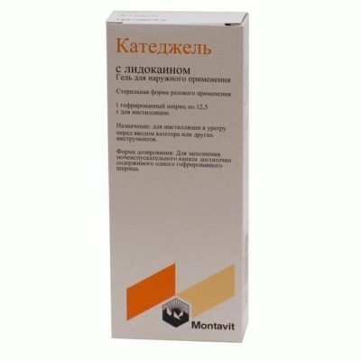 Хлоргексидин: особенности применения при молочнице