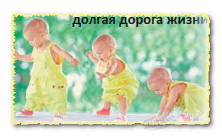 Как научить ребенка ходить: 5 важнейших условий и 4 возможных трудности, советы врача