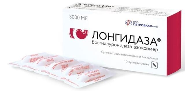 Как проводится лечение лонгидазой при кисте яичника