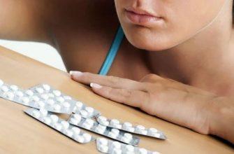 Схема терапии эндометриоза: какие препараты используются