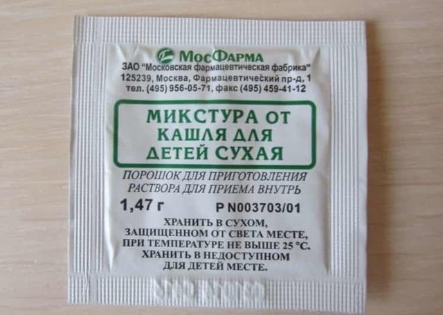 Сухая микстура от кашля для детей в пакетиках: состав и способ приготовления (инструкция от врача)