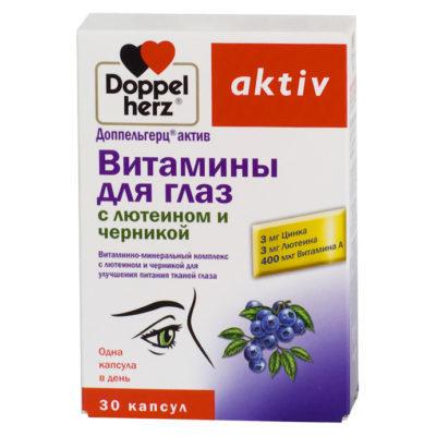 Витамины для глаз для детей: обзор 5 лучших и эффективных препаратов с ценами и отзывами