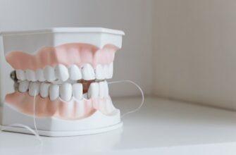 удаление зубов Чертановская