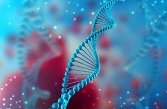 Гены, здоровье, жизнь