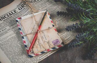 Удобные и надежные почтовые ящики